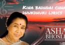 Kina badhdai chha lyrics by asha bhosle