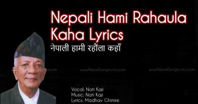 Nepali hami rahaula kaha lyrics nati kati shrestha