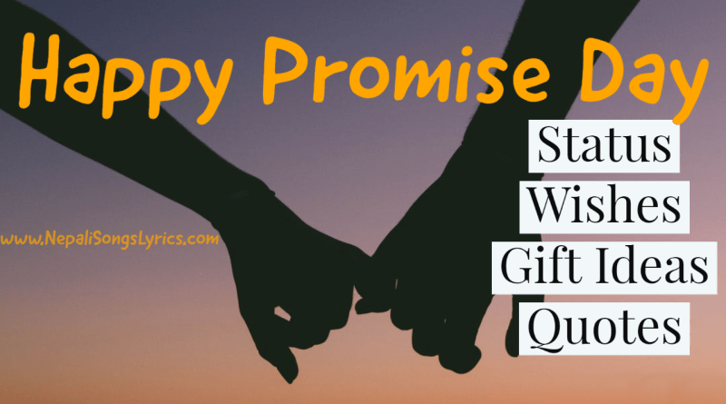 happy promise day wishes status sms quotes gift ideas