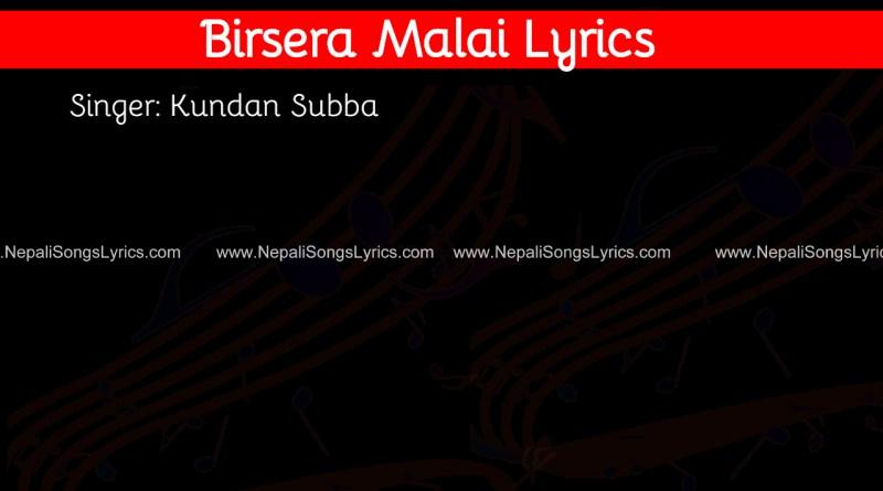 Birsera Malai Lyrics original- Kundan Subba