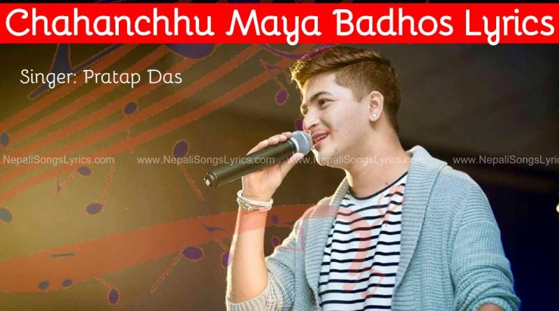 Chahanchhu Maya Badhos Lyrics - Pratap Das