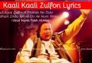 kaali kaali zulfon lyrics - ustad nursat fateh ali khan