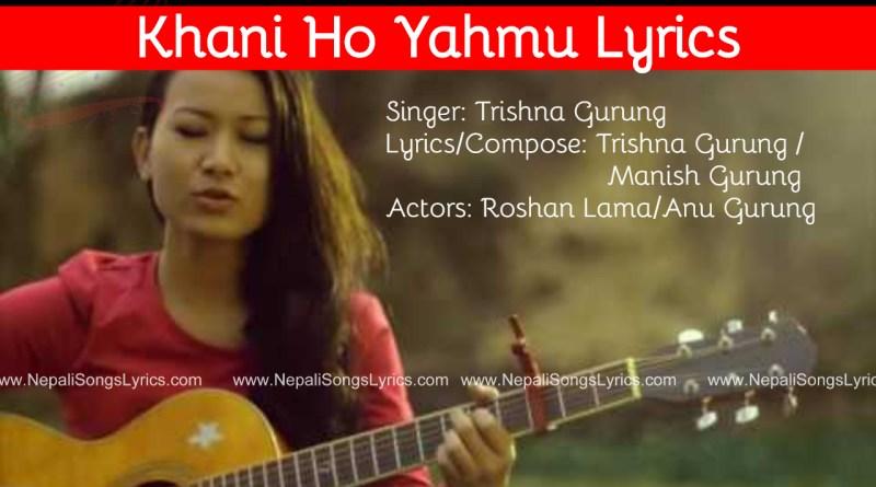 khani ho yahmu lyrics - trishna gurung