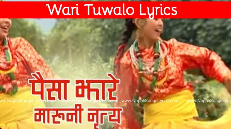 wari tuwalo lyrics - Banduk bharuwa lyrics