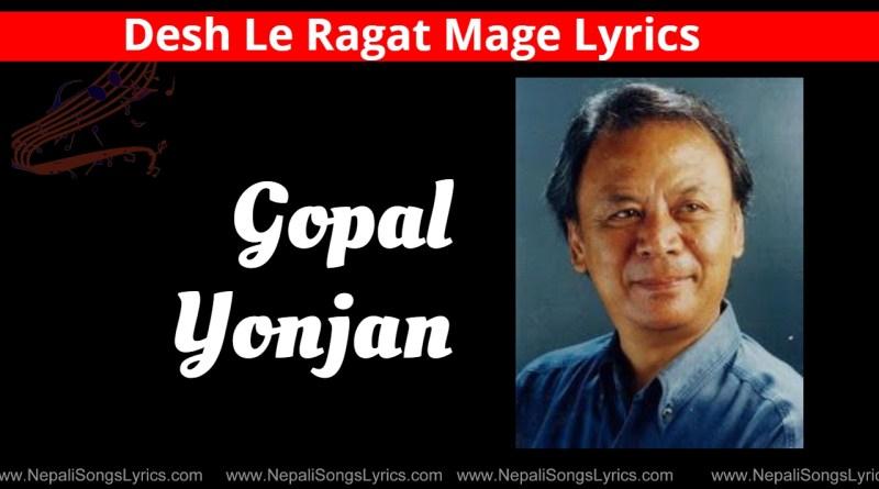 Desh le Ragat Mage Lyrics - Gopal Yonjan