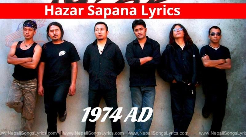 Hazar Sapana Lyrics - 1974 AD