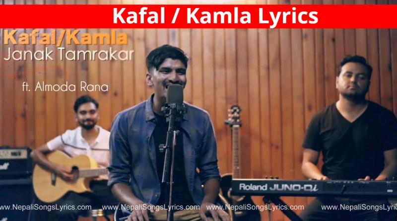 Kafal Kamla Lyrics janak tamrakar ft almoda rana