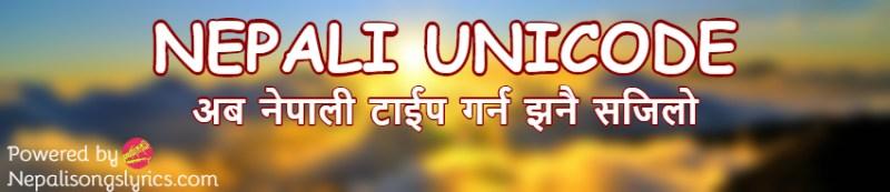 Nepali-Unicode-converter-Easy-Nepali-Font-Typing