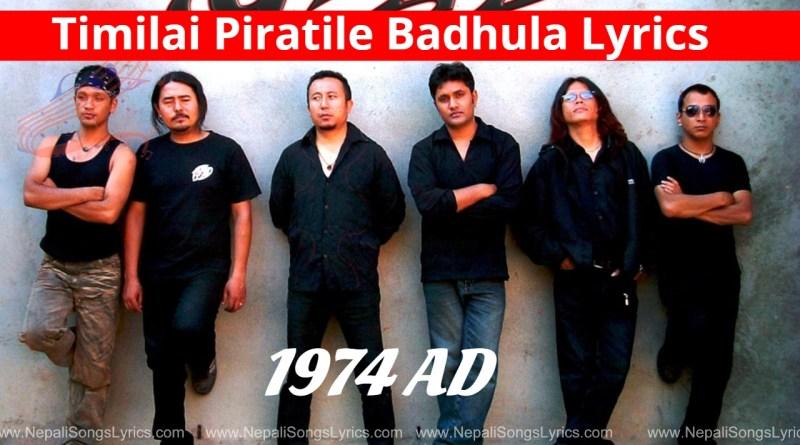 Timilai Piratile Badhula Lyrics - 1974 AD