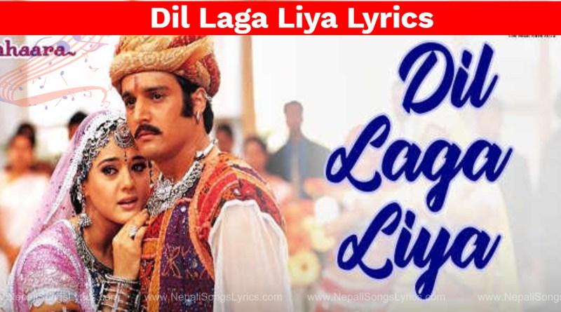 dil laga liya lyrics - Dil laga liya maine tumse - Udit Narayan, Alka Yagnik