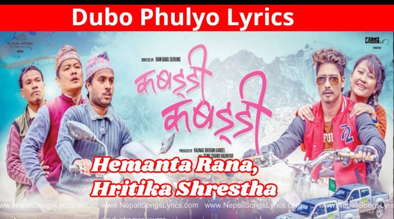 dubo phulyo lyrics - Hemanta Rana, Hritika Shrestha juni katchhu bhantheu ni ma sitai