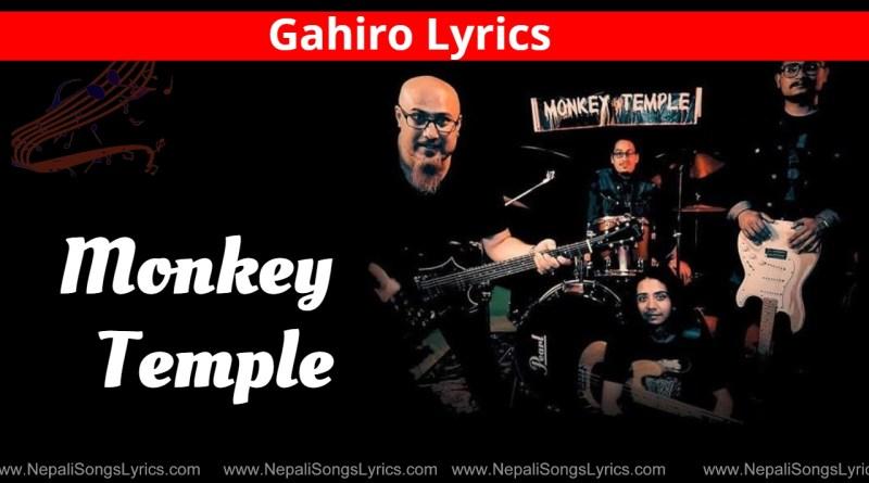 gahiro lyrics - monkey temple