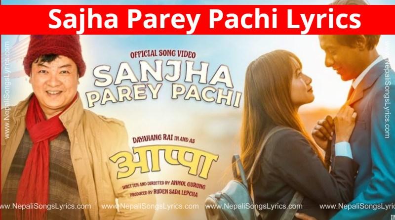 sajha parey pachi lyrics - Appa Movie song