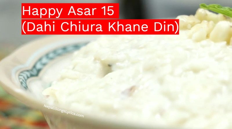 happy asar 15 dahi chiura khane din 2077