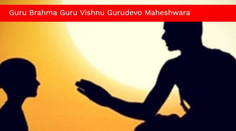Guru Brahma Guru Vishnu Gurudevo Maheshwara - Lyrics & Meaning