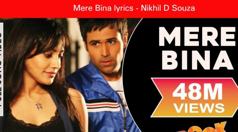Mere Bina lyrics - Nikhil D'Souza