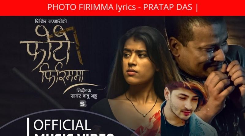 PHOTO FIRIMMA lyrics - PRATAP DAS   SHISHIR BHANDARI