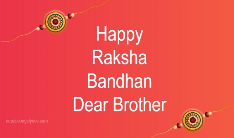 Happy raksha bandan for brother- happy rakhi