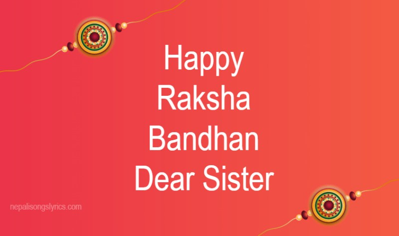 Happy raksha bandan for sister - happy rakhi