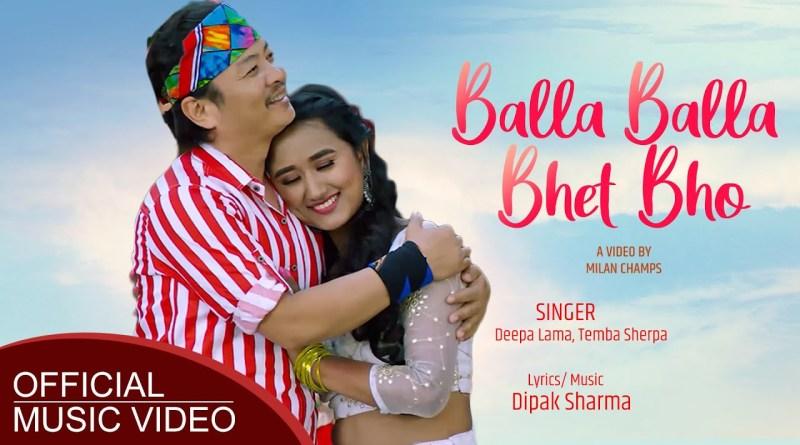 Balla Balla Bhet Bho lyrics - Deepa Lama, Temba Sherpa