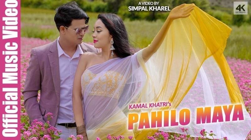 Pahilo Maya lyrics - Kamal Khatri   Simpal Kharel