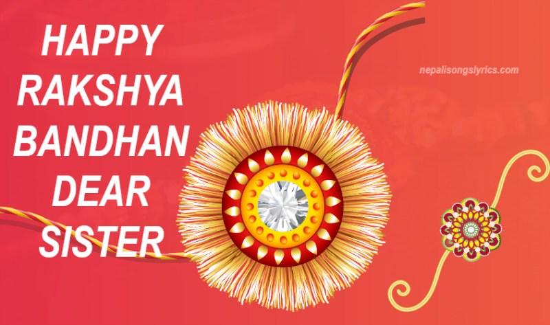 happy rakshya bandhan dear sister