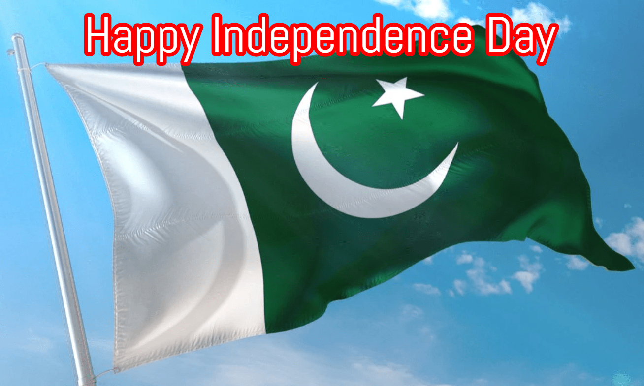 Happy Independence Day 2020 Wishes In Urdu August 14 Pakistan