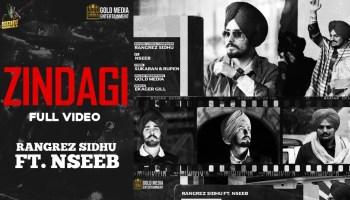 Aaja Zindagi Lyrics Hardeep Grewal Punjabi Songs Lyrics