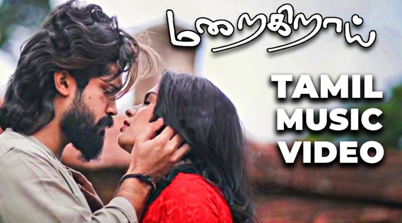 Pagal Iravai Lyrics – Adheef Muhamed