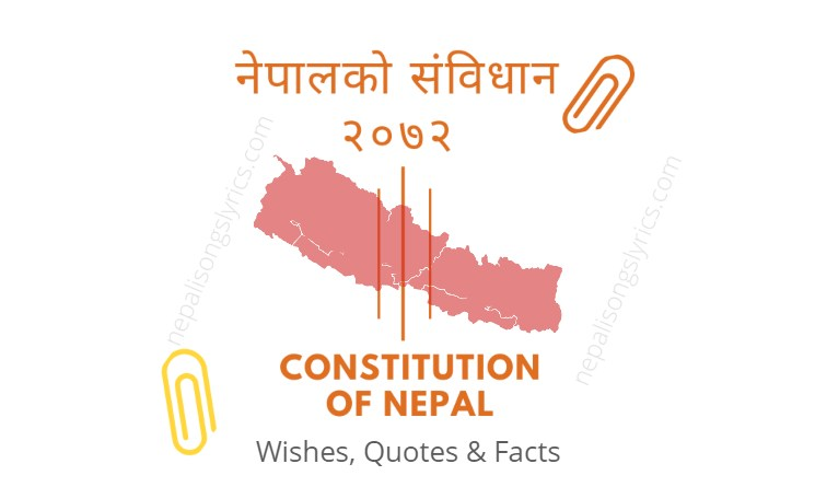 Sambidhan Diwas 2077 (संविधान दिवस)- Happy Constitution Day Wishes in Nepali - quotes