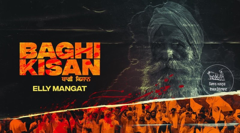 Baghi Kisan Lyrics - Elly Mangat, Davinder Benipal