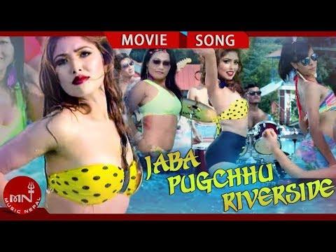 Jaba pugchhu riverside lyrics - Subani Moktan