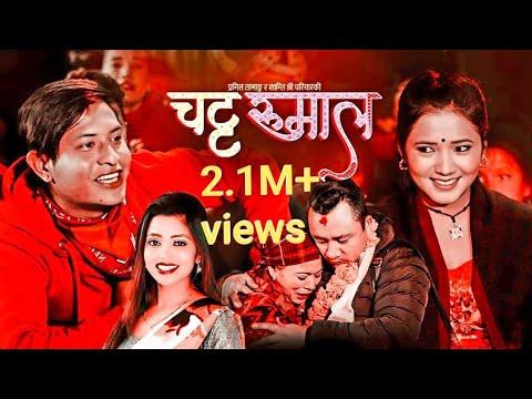 Chatta Rumal lyrics - Shanti Shree Pariyar, Pranil Tamang