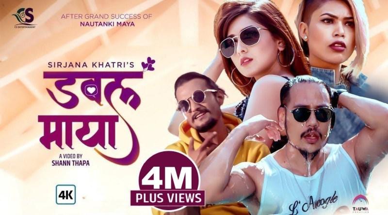 Double Maya lyrics - Sirjana Khatri, Mr RJ