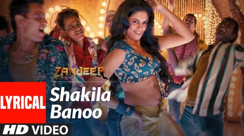 Shakila Banoo Lyrics - SHREYA GHOSHAL