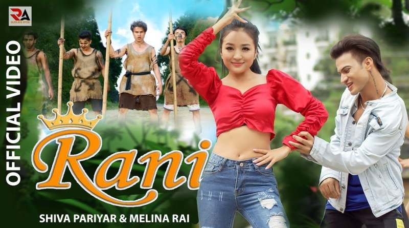 RANI Lyrics - Shiva Pariyar, Melina Rai