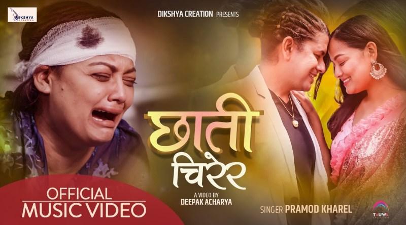 Chhati Chirera Lyrics - Pramod Kharel