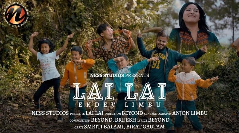 Lai lai lyrics - Ekdev Limbu