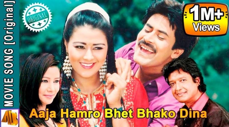 Aaja Hamro Bhet Bhako Dina lyrics - Asha Bhosle,Udit Narayan Jha