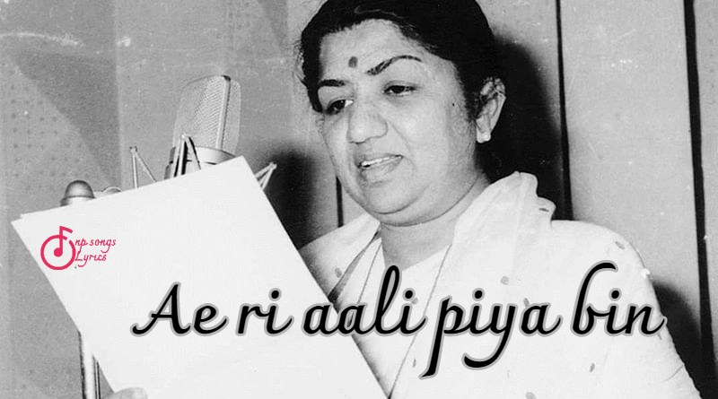 ae ri aali piya bin lyrics - eri ali piya bin raag yaman notation