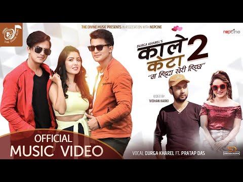 Ma Hidda Kheri Lyrics - Durga Kharel, Pratap Das