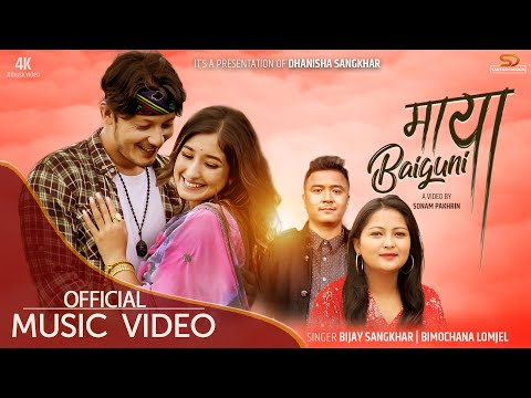 Maya Baiguni Lyrics - Bijay Sangkhar, Bimochana Lomjel