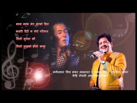 Balla Balla Bhet Bhako Din Lyrics - Udit Narayan Jha