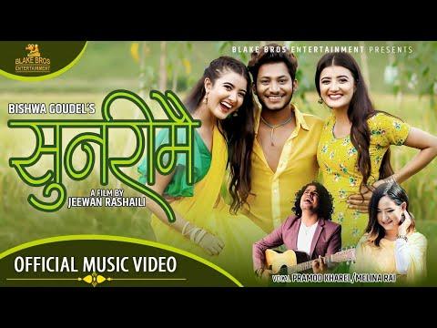 Sunarimai Lyrics - Pramod Kharel, Melina Rai