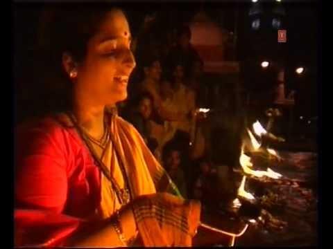 Aarti Ganga Ji Ki Lyrics - Anuradha Paudwal
