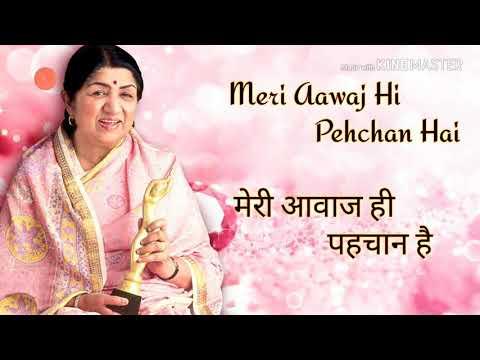 Naam Gum Jaayegaa Lyrics - Bhupinder Singh, Lata Mangeshkar