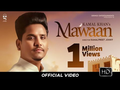 Mawaan Lyrics - Kamal Khan