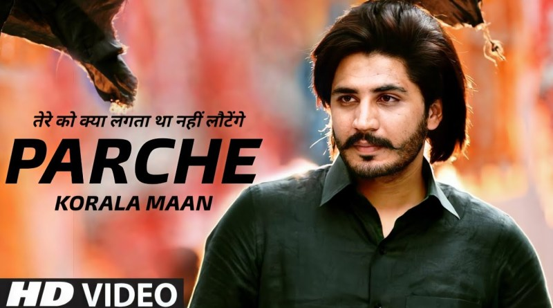 Cross Parcha Lyrics - Aarish Singh, Gurlej Akhtar
