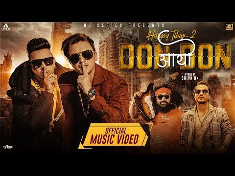 Happy TihaHappy Tihar 2 Lyrics - Durgesh Thapa, Yogesh Kajir 2 Lyrics - Durgesh Thapa, Yogesh Kaji