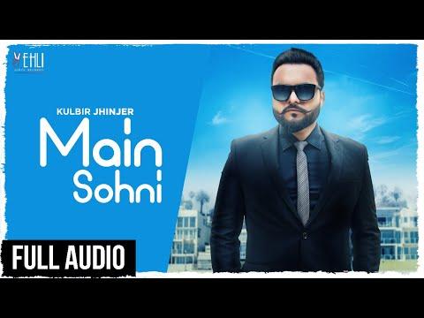 Main Sohni Lyrics - KULBIR JHINJER